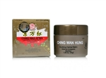 Ching Wan Hung Burn Cream by LHA