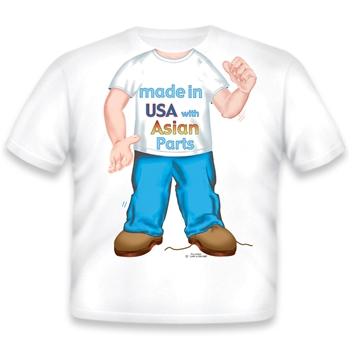 American Made Asian Boy 1407