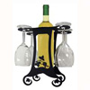 Wrought Iron Wine Caddy (4 glass)