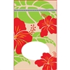 Hibiscus Nui Tan Large Stand Up Zipper Pouch