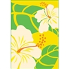 Hibiscus Nui Yellow Glitter Note Cards