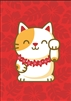 Lucky Cat Note Cards
