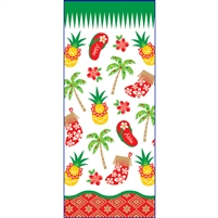 Hawaiian Holiday Treat Bags - Large