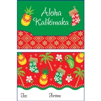 Hawaiian Holiday Gift Card Holder