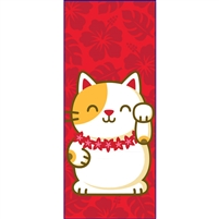 Lucky Cat (Solo) Treat Bags - Medium