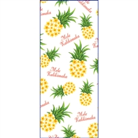Plumeria Pineapple Mele Kalikimaka Treat Bags - Medium