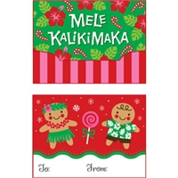 Gingerbread Hula Gift Card Holder