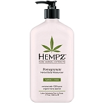 HEMPZ Pomegranate Herbal Moisturizer 17 oz. (201440)