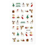Holiday Series Nail Art Decal Christmas #3 (520180)