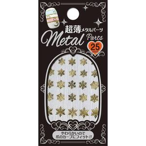 Japanese 3D Nail Charms - Gold Plated - Snowflakes - 25 stickers (520307)
