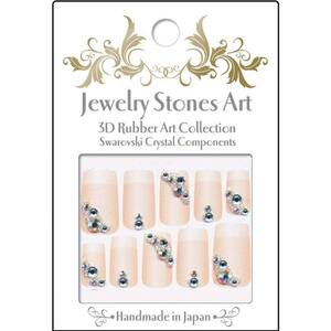 Japanese 3D Nail Art Stickers - Swarovski - Apatite & Crystal - S-6 - Each (520311)