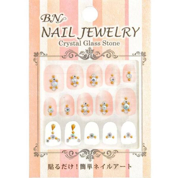 Japanese 3D Nail Art Stickers - Gracious Topaz & Aquamarine - A-5 - Each (520320)