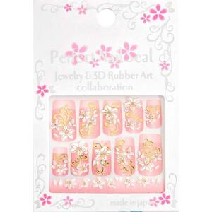 Japanese 3D Nail Art Stickers - White Flower on Gold Motif - R-12 - Each (520324)