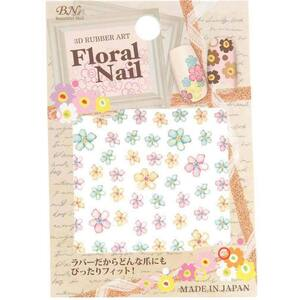 Japanese Nail Art Stickers - Perfectly Pastel Flowers F-4 - Each (520449)