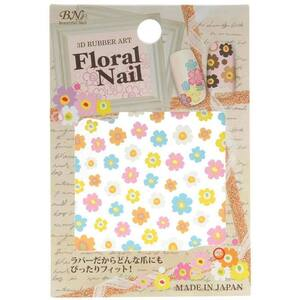 Japanese Nail Art Stickers - Brightly Colored Flowers F-7 - Each (520452)