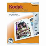 "Premium Photo Paper 64lb Glossy 8-12"" x 11"" 25 SheetsPack (KOD8689283)"