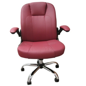 Christina Manicure-Pedicure Customer Chair (AN101)