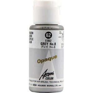 Aeroflash Liquid Acrylic Airbrush Nail Color - GREY-8 #62 1.18 oz. (4900669060628)