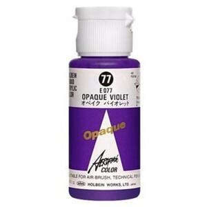 Aeroflash Liquid Acrylic Airbrush Nail Color - OPAQUE VIOLET #77 1.18 oz. (4900669060772)
