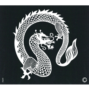 G Body Art - Essential Stencils - 2 Per Pack - Dragon ()