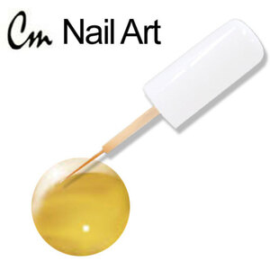 CM Nail Art - Gold 0.33 oz. (NA09)