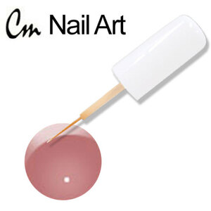 CM Nail Art - Bordeaux 0.33 oz. (NA27)