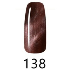 Cateye 3D Gel Polish 0.5 oz. - Color #138 (#138)