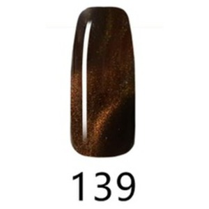 Cateye 3D Gel Polish 0.5 oz. - Color #139 (#139)