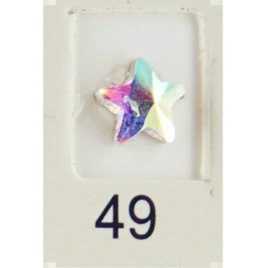 Stardust Rhinestone Crystallized Nail Art - Holo Rainbow #49 Bag of 20 Pieces (20816-Holo49)