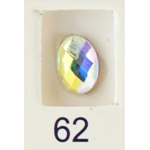Stardust Rhinestone Crystallized Nail Art - Holo Rainbow #62 Bag of 20 Pieces (20816-Holo62)