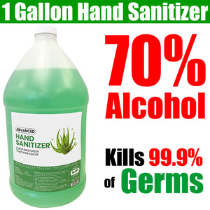 Instant Hand Sanitizing Gel - Moisturizing Antibacterial - 70% Alcohol + Vitamin E + Aloe 128 fl. oz. - 3.78 Liter ()