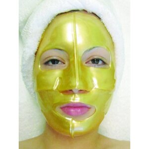 Hydrophylic Gel Collagen Mask - 24K Gold Collagen Mask Pack of 8 - Each is Single Use (MX9000 X 8)