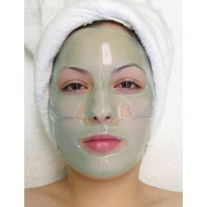 Hydrophylic Gel Collagen Mask - Blueberry Collagen Mask Pack of 15 - Each is Single Use (MC4571 X 15)