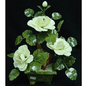 "13"" Ming Jade Potted Flower with White Petals (GFT_JAD_SA2023A)"