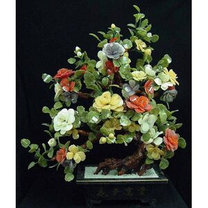 "42"" Ming Jade Flowering Tree with Multi-Color Blossoms (GFT_JAD_SA9938)"