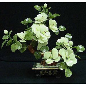"16"" Ming Jade Potted Flower with White Blossoms (GFT_JAD_SA993A)"