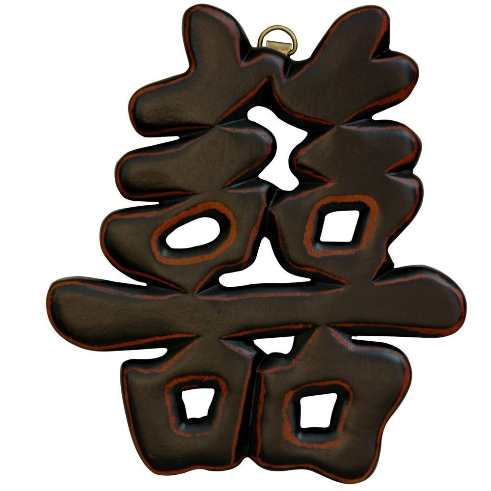 Set of 4 tao good wishes symbols antique black wood each piece 7 addthis sharing buttons biocorpaavc Choice Image