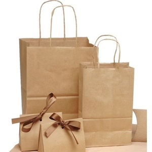 "Natural Kraft Bag / 8"" x 4.75"" x 10.5"" (CZ652)"