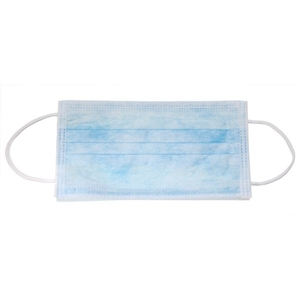 Earloop Face Mask 50 Pack (C209T)