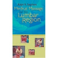 Medical Massage For The Lumbar Region VHS (539 005