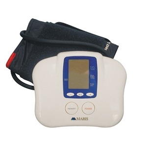 Smart Speed Plus Digital Blood Pressure Monitor (7