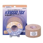 "Kinesio Tex Gold 2"" X 16.4' Original Wave Beige (7"