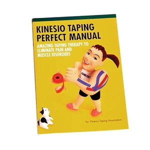 Kinesio Taping Perfect Manual (756 0004)