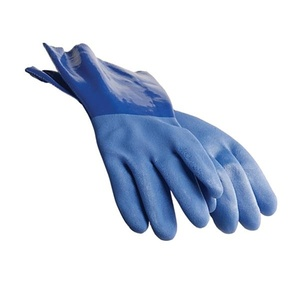 Insulating Gloves (281 0083)