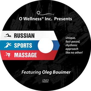 Oleg Bouimer's Russian Sports Massage DVD (539 0259)