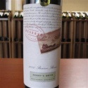 Henry's Drive Padthaway Shiraz Reserve 2000 LIBRARY WINE