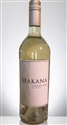 Makana Cellars Sauvignon Blanc 2017 (Napa Valley, California)