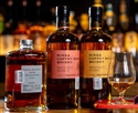 Shelter in Place (SIP): Nikka Whisky Trio (3 Bottles Total)