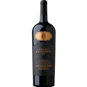 "Chateau St. Jean Cabernet Sauvignon Reserve ""45th Anniversary"" 2015 (Alexander Valley, California) - [AG 94] [JS 94]"