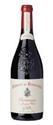 Chateau de Beaucastel Chateauneuf du Pape Hommage a Jacques Perrin 2018 (Southern Rhone, France) - [RP 98-100] [JS 97] [JD 97] [AG 95-98]
